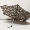 Jual payung unik murah berkualitas bisa kirim ke surakarta
